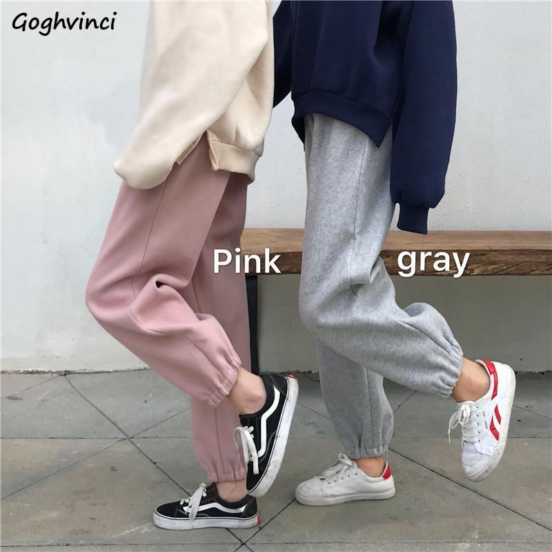 Harem Pants Women Pure Fashion Spring All-match Korean Loose Slim High Waist Thicker Chic Drawstring Lady Sweatpant New 4 Colors
