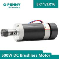 CNC DC motor 500w ER11 ER16 55mm Air Cooled Spindle motor brushless without Hall no brush for CNC Router Engraving drilling