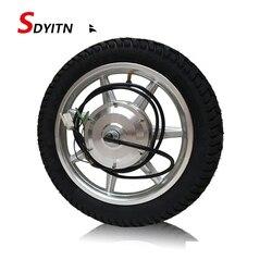 SDYITN, мотоциклетный флэш-диск BLDC, флэш-колесо для велосипедной тачки