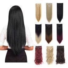 Extensions de cheveux lisses et ondulées, 7 pièces, 22 pouces, 24 pouces, postiche à Double trame avec Clip, fil caché