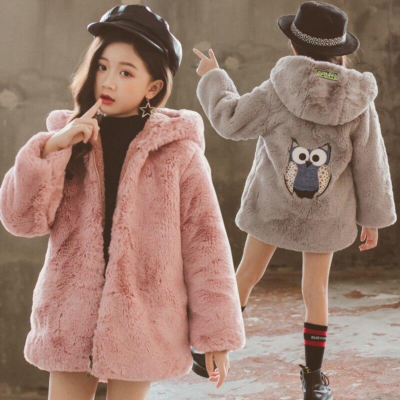Пальто с капюшоном и искусственным мехом для девочек 3-11 лет