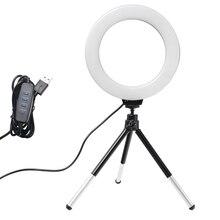 6 นิ้วมินิเดสก์ท็อปวิดีโอแหวนแสง Selfie โคมไฟขาตั้งกล้องปลั๊ก USB สำหรับ YouTube Live Photo การถ่ายภาพสตูดิโอ