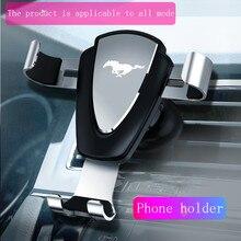 Support de gravité pour sortie d'air de voiture, support de navigation mobile entièrement automatique pour Ford Mustang GT SHELBY