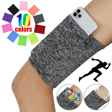 Gym-Bags Armband Exercise-Bag Sport-Bag Mobile-Phone Running Wrist Fitness for Women