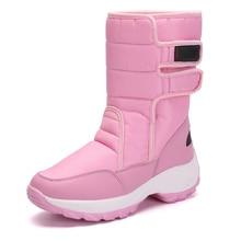 Zapatos mujer correr zapatos para mujer 2019 Rosa nuevas zapatillas al aire libre felpa calidez calzado deporte invierno caminar altas botas de nieve