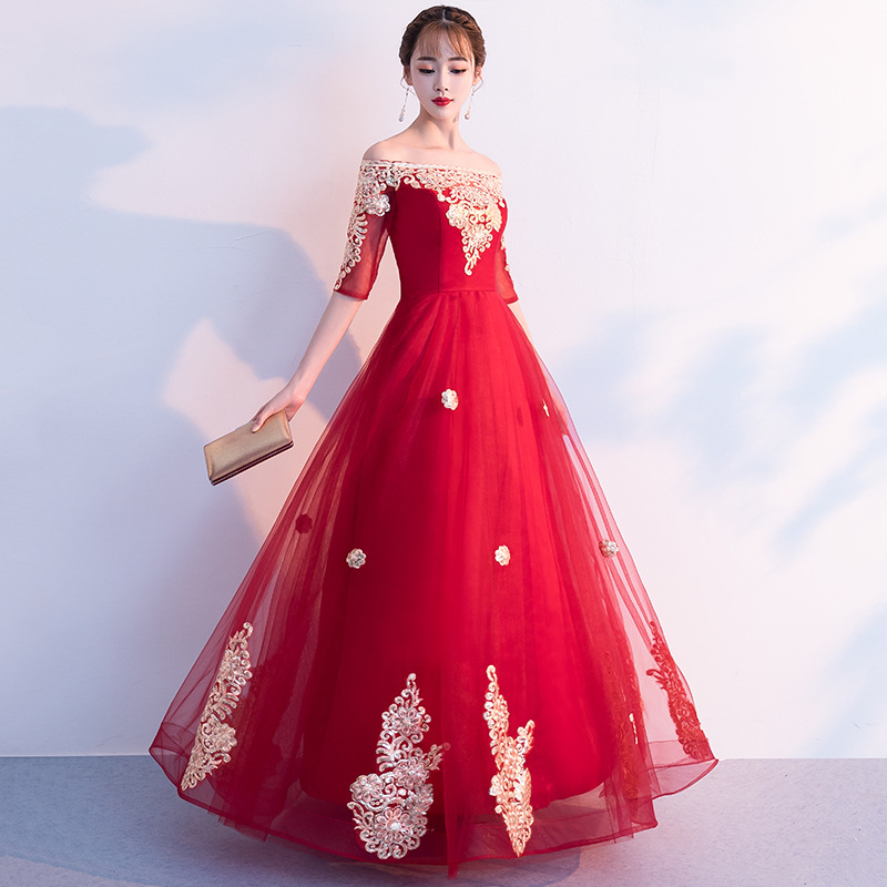 Pregnant Women Dress For Toast Bride Autumn 2019 New Style High-waisted Cover Belly Red Marriage Formal Dress Women's Long Marri