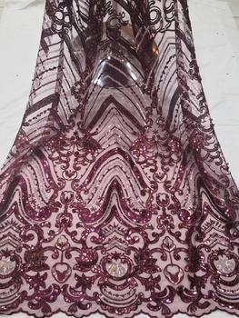 African Lace 2019 French Nigerian Lace Fabric Bridal High Quality Swiss Net Tulle Lace Fabric For Wedding Party    DPJUL311