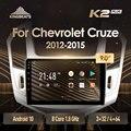 KingBeats штатное головное устройство For Chevrolet Cruze J300 J308 2012 - 2015 GPS Android 10 автомагнитола на андроид магнитола For Шевролет Круз For автомобильная мульт...