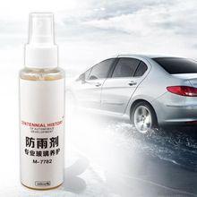 100 мл защита от дождя для лобового стекла автомобиля водонепроницаемый непромокаемый противотуманный распылитель для автомобиля зеркало заднего вида покрытие стекла TSLM1