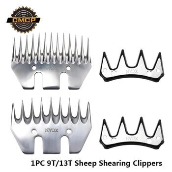 цена на Free Shipping 9T/13T Sheep Shearing Clippers Straight Tooth Sheep Shearing Cutting Blade Sheep Shearing Machine Scissors Cutter