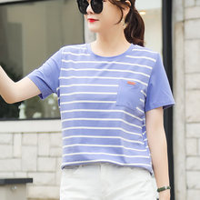 Fashion T-shirt Women Casual Striped O-neck Short Sleeve Pocket Soft Tee Female Simple Basic Streetwear Top Spring Summer 2021
