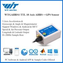 Witmotion wtgahrs1 10 eixos gps navegação posição velocidade rastreador sensor acelerômetro + giroscópio ângulo magnetômetro barômetro