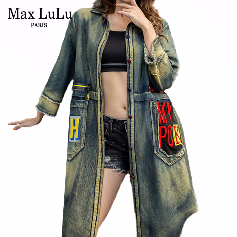 Max LuLu 2019 Autumn Luxury Korean Brand Punk Clothes Ladies Embroidery Windbreaker Womens Hooded Trench Vintage Long Denim Coat
