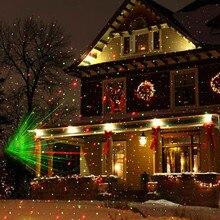 חיצוני נע מלאה שמיים כוכב חג המולד לייזר מקרן מנורת ירוק & אדום LED שלב אור חיצוני נוף דשא גן אור