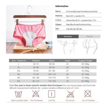 3 Piece Pack Leak Proof Menstrual Panties Physiological Pants Women Underwear Period Cotton Waterproof  Briefs 5