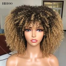 Афро кудрявые вьющиеся парики с короткими волосами и челкой для чернокожих женщин Косплей Лолита синтетические натуральные волосы без кле...