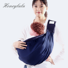 Honeylulu Baby Wrap Carrier Newborn Sling Dual Use Infant Nursing Cover Mesh Fabric Breastfeeding Horizontal Parenting Sling