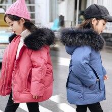 Брендовые модные зимние пуховики для девочек детские пуховики пальто из натурального меха детская утепленная верхняя одежда для подростков