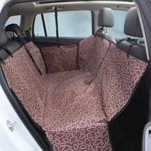 Cong fee Pet carriers Oxford Fabric Car Seat mat Dog Back Carrier Waterproof Mat Hammock Cushion Protector