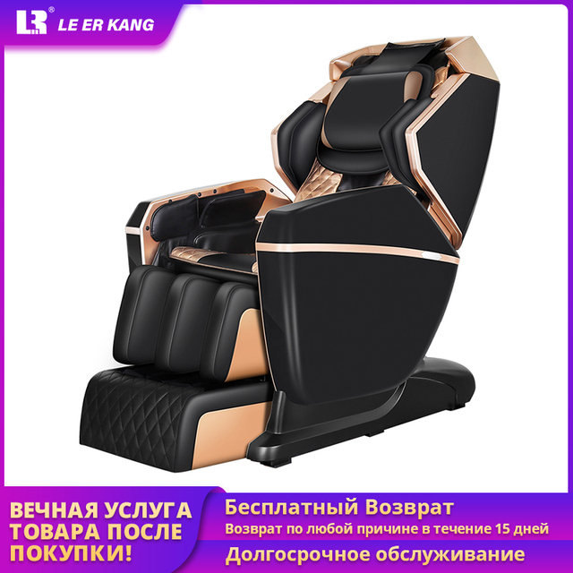 LEK 988J electric Super luxury 148CM SL Manipulator massage chair Full body home office multifunctional Zero Gravity chairs sofa