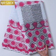 SJD LACE 2021New Arrivals African Lace Fabric With Stones Embroidery Punch Pure Cotton High Quality Swiss Voile For WeddingA2197