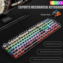 Teclado mecânico do jogo usb prendido 104 chaves com interruptor vermelho/azul da luz de fundo do rgb para o computador do gamer do pc
