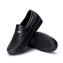 Men Casual Shoes Comfort Men Shoes True Sneakers Men Loafers
