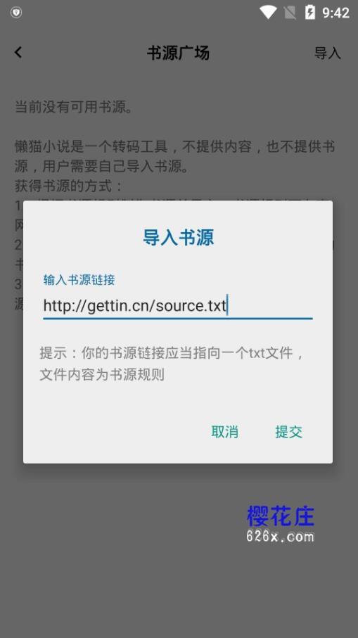 全网小说聚合app:安卓懒猫小说v2.4附书源,无任何广告 配图 No.2