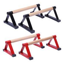 Деревянные подставки для рук, подставки для пуш-ап, спортивные тренажеры для тренажерного зала, тренажеры для фитнеса, подставки с пуш-ап, домашний тренажер для мышц груди, ручной захват