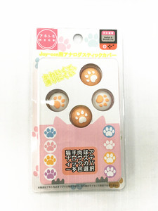 Image 5 - New Packing Cat Paw Thumb Grips Joystick Analog Caps For Nintend Switch Lite For NS Nintend Switch Joycon
