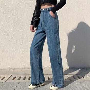 High Waist Harajuku Straight Pants 4