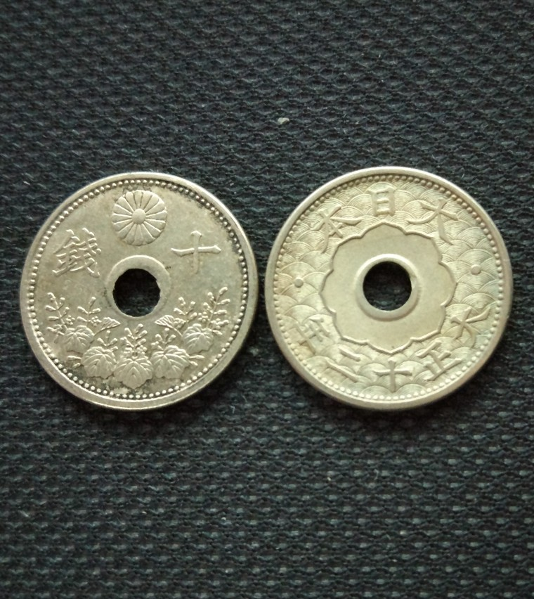 1920-1932 24mm Japan Coins 10 Cents Old Original Coin Collectible Edition 100% Real Rare Coins Random Year