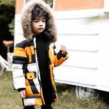 Pydownlake 2019 Winter Down Jacket For Girls Hooded Waterproof Boys Winter Coat 5-12 Year Kids Snowsuit Children Outerwear Parks цены онлайн