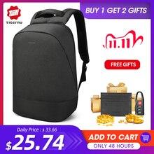 """تيجيرنو 15.6 """"محمول USB شحن مقاوم للماء مكافحة سرقة المرأة على ظهره حقيبة السفر المدرسية الإناث حقيبة عادية للنساء"""