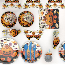 Halloween childrens party supplies favorite disposable decoration collection