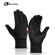 Running-Glove Touch-Screen Fitness Outdoor Winter Sports Women Gym Warm for Knitted