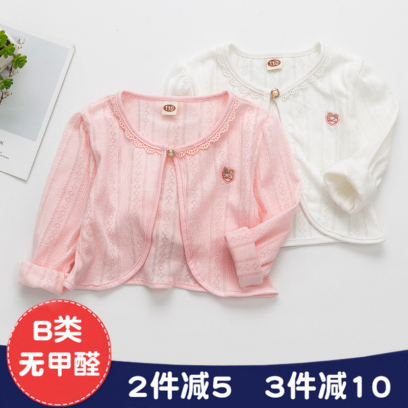 CHILDREN'S Sun Protection Clothing 2019 Spring And Autumn New Style Korean-style Autumn And Winter Girls Western Style Baby Coat
