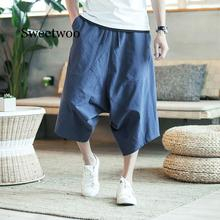 Men Harem Pants 2020 Mens Summer Cotton Linen Joggers Pants Male Vintage Chinese Style Sweatpants Fashions