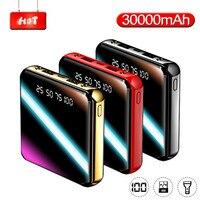 Caricabatterie portatile Mini Power Bank da 30000mah con 2 porte USB Display digitale batteria esterna ricarica rapida per Xiaomi Samsung