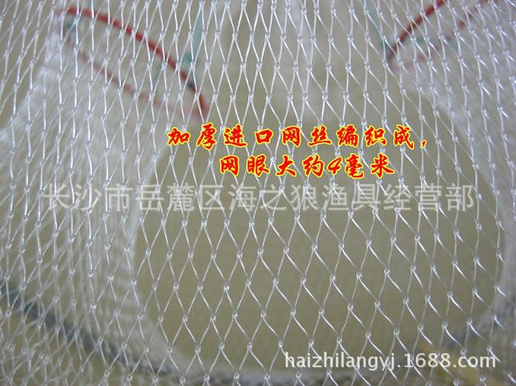 Hand-made 5/8 Mouth Circle White Fishnet Shrimp Net Diao Yu Si Shrimp Net Fishnet In Small Fish Shrimp Net