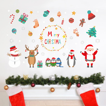 Christmas Home Decor Wall Sticker Elk Santa Tree Window Stickers wall stickers for kids rooms