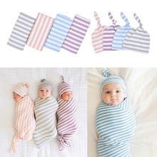 Новые хлопковые детские одеяла с принтом для новорожденных мальчиков и девочек, пеленка для сна муслиновая пеленка+ шапочка, 2 предмета