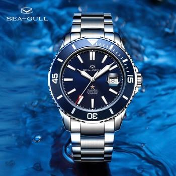 Seagull Watch Ocean Star Men's Automatic Mechanical Watch Rolex 200-meter Diving Watch Business Sports Waterproof Watch 816.523 1