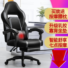 Computer Gaming Chair New Arrival Racing Cadeira Gamer Chair Hot Selling Silla Escritorio  Ergonomic Computer Game Chairs