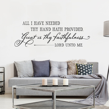 Christian Wall Sticker Of Great is thy faithfulness Decal Song Lyrics Quote All I have needed they hand hath wall Decor WL563 image
