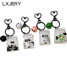 LXJERY 8 styles Creative Mini Milk Box Keychain Bag Pendant Moving Liquid Keyrings Decompression Drift Bottle Toys Kids Gifts(China)