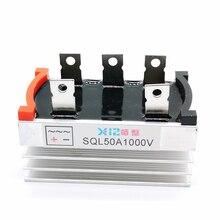 SQL 50A 1000V Трех фазный мост выпрямитель бесщеточный генератор с радиатором SQL50A1000V
