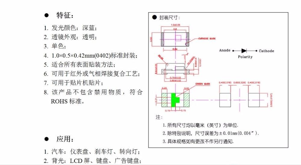 0402 ультра яркие красные/зеленые/R G B W Y 0402 1005 SMD светодиодный белые, красные, зеленые, синие, желтые, 5x100 шт. 500Pcs1.0*0,5*0,4 мм