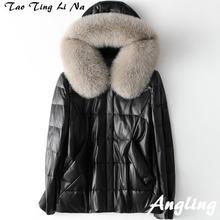 Женская мода 2020 пальто из натуральной овечьей кожи с воротником