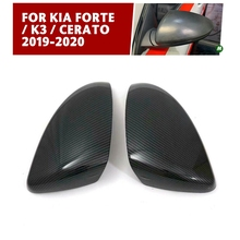 pcmos 2Pcs/set Rearview Side Door Mirrors Cover Trim For Kia Forte / K3 / Cerato 2019-2020 Interior Accessories ABS Stickers New